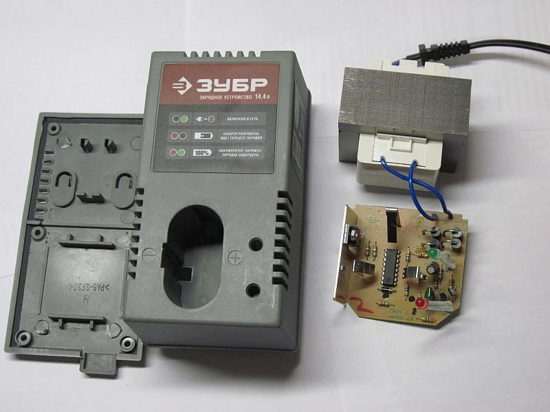 Как сделать зарядник от шуруповерта 508
