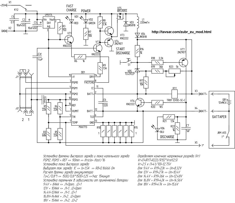 Электрическая схема шуруповёрта зубр
